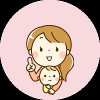 赤ちゃんの抱き方